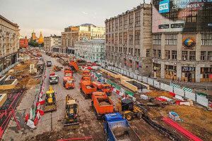 Какие изменения будут реализованы на улицах Москвы в 2017